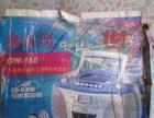 金水河CD,磁带一体机180元出售