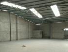 木兰塑料城附近科龙化工旁边 350平米全新钢结构仓库