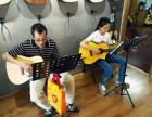 学吉他 选木航 大东木航吉他教室 欢迎您免费试听!
