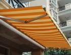 天津市安装电动遮阳蓬 曲臂遮阳蓬 法式棚异形棚