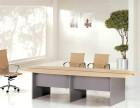 朝阳区办公家具定做 会议桌椅定做