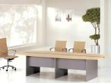 海淀区会议桌椅定做员工屏风办公桌定做