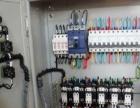 设计安装及维修配电柜
