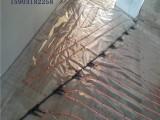 碳纤维发热电缆惠泽电地暖发热取暖安装