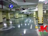 凯里环氧地坪车库设计贵州环氧地坪厂家