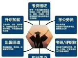 无锡2021年网络教育招生简章