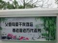 鹰潭市老年公寓长年招收各类自理半自理全护理老人