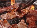全国十大烤肉加盟 九田家果木烤肉加盟费用