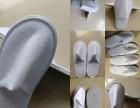 贺州市酒店一次性用品.八步区宾馆拖鞋.易耗品批发厂家.王朝