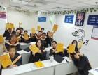 日语零基础考级班