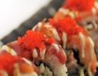 壹合寿司家加盟 西餐 投资金额 1-5万元