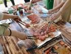 九江哪个地方的户外烧烤适合同学聚会 同乡聚会 公司聚会?