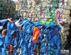 新泰市塑料回收新泰市废旧塑料回收