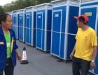 海盐移动厕所租赁演唱会出租海盐马拉松公园厕所租赁