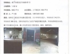 出租咸安厂房/仓库