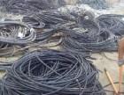 庆阳废铜电缆回收 庆阳废铝电缆回收 庆阳废铜废铝回收