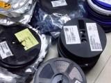 电子库存处理,电子库存回收公司,电子物料库存处理