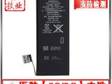 苹果手机电池原装正品 苹果5s原装内置电池 iphone5c拆机