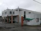 1000-1800平米厂房出租