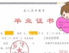 2016年吉林省长春工业大学成人高考招生简介