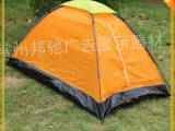 【低价供应】户外野营帐篷1-2人