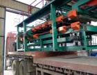 供应四川凉山新款凉山复合板设备厂家