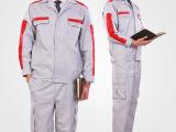 专业订做 长袖工作服  秋冬工程服 室内作业厂服 工作服 套装