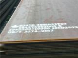 朝阳中厚板厂家 辽宁价位合理的中厚板哪里有卖