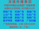 南京南站高铁动车座椅广告