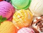 哥拉图冰淇淋好吗值得加盟吗