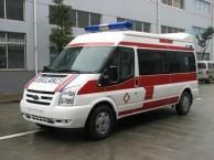 兰州救护车出租-120救护车出租电话-救护车转院