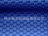 厂家供应新款全涤色织方格提花布 双面提花高档提花服装针织面料