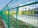 瑞安公路隔离护栏网活动价 塑后4mm绿色隔离网厂家预售