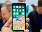 昆明0首付分期买手机,iPhone X分期价格多少