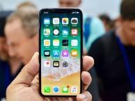 成都大学生分期付款买手机需要什么条件苹果x可以0首付分期吗