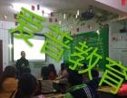 爱普教育 暑假中学语数英课程辅导