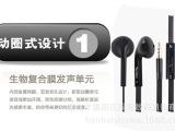 批发供应 智能通用面条耳机线 超重低音 线控带麦耳机 SD800