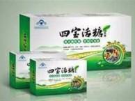 四宝活糖胶囊厂家销售(多少钱一盒)