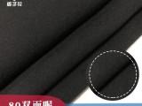粗紡毛呢布料工廠80毛黑色雙面羊毛呢布料