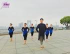 健身舞蹈教练员培训/舞蹈私教/就在紫舞线女子健身