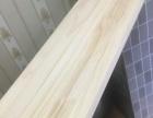 全新一字板,木板,书架,实木板