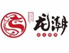 龙潮美式炭火烤鱼加盟/烧烤+烤鱼+酒吧+KTV主题烤鱼餐厅