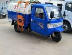 市政環衛垃圾車新能源電動掛桶垃圾車