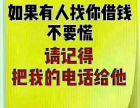 浙江衢州拿去花套出现金可靠可行吗谁试过??