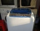 小天鹅6.5公斤全自动洗衣机低价出售