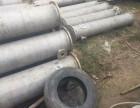 二手冷凝器 40平方列管冷凝器 150平方螺旋板式换热器