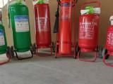 珠海全市高价回收灭火器 上门回收灭火器 灭火器回收公司