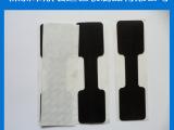 生产销售缓冲密封橡胶垫片 防震耐磨橡胶垫脚 质量好价格优