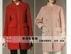 昆明格蕾斯品牌女装折扣批发先销后结代卖女装