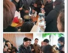 北京新型膏药 液体膏药 三伏贴 养生泥灸制作培训班